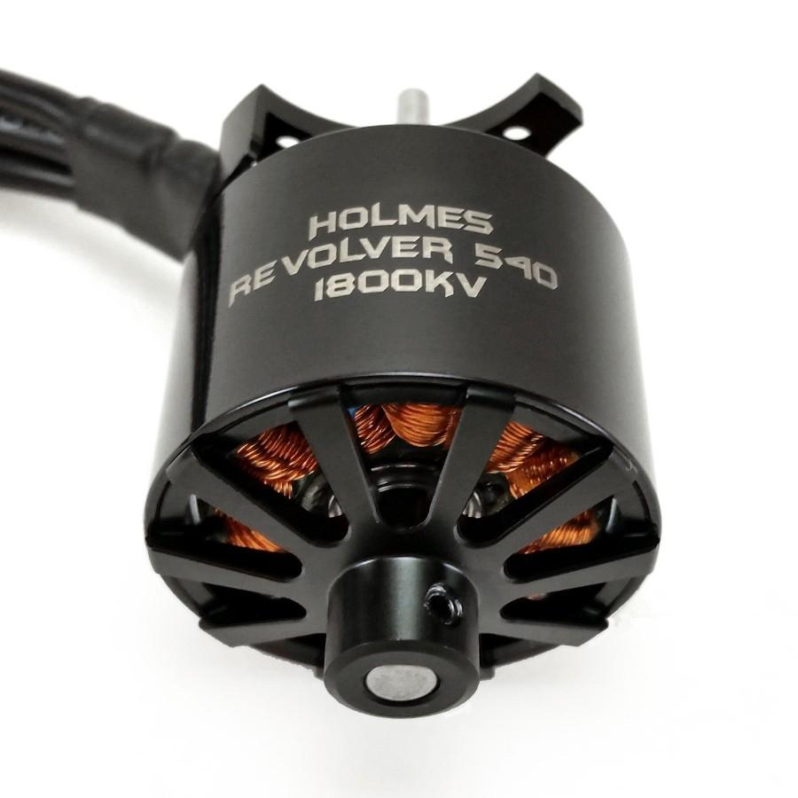 Revolver 540 V2 Sensorless Rock Crawler Motor