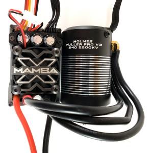 Sensored Brushless Motor Combo - Medium
